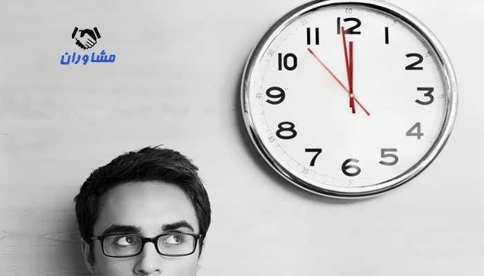 مرخصی ساعتی