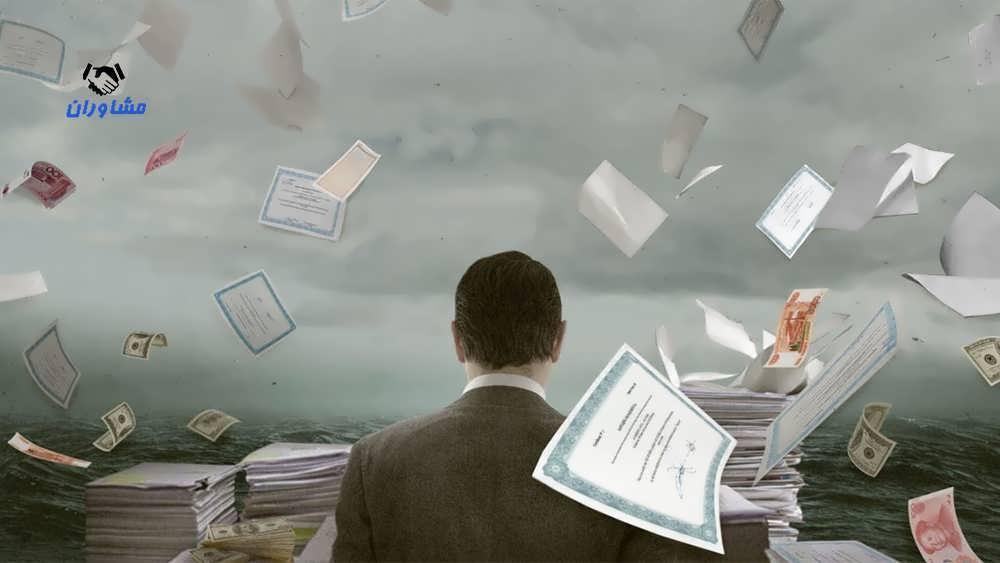گم کردن مدارک ثبتی شرکت