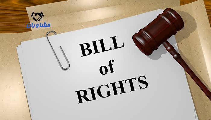 حقوق عمومی و خصوصی