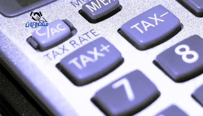 مالیات پذیری اقتصاد