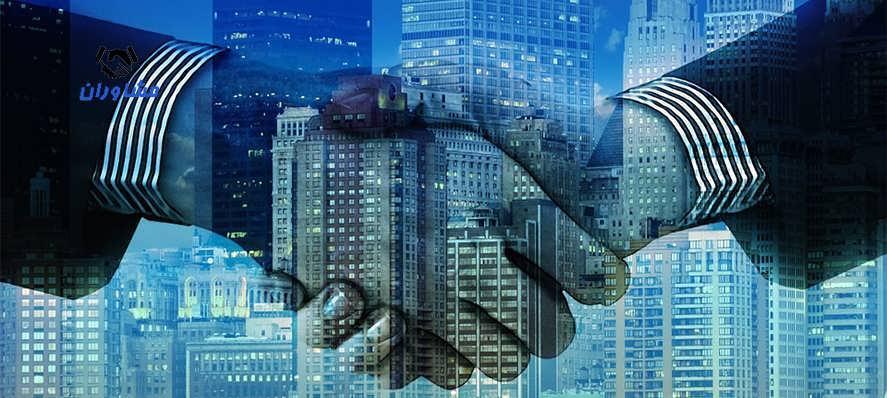 آشنایی با شرکتهای تجاری