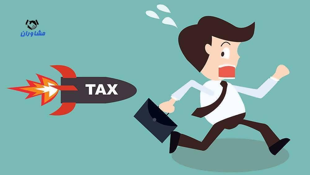 اجتناب از مالیات