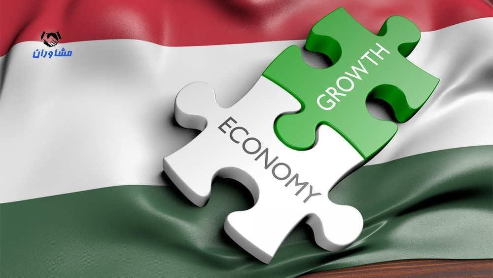 رشد اقتصادری در مجارستان