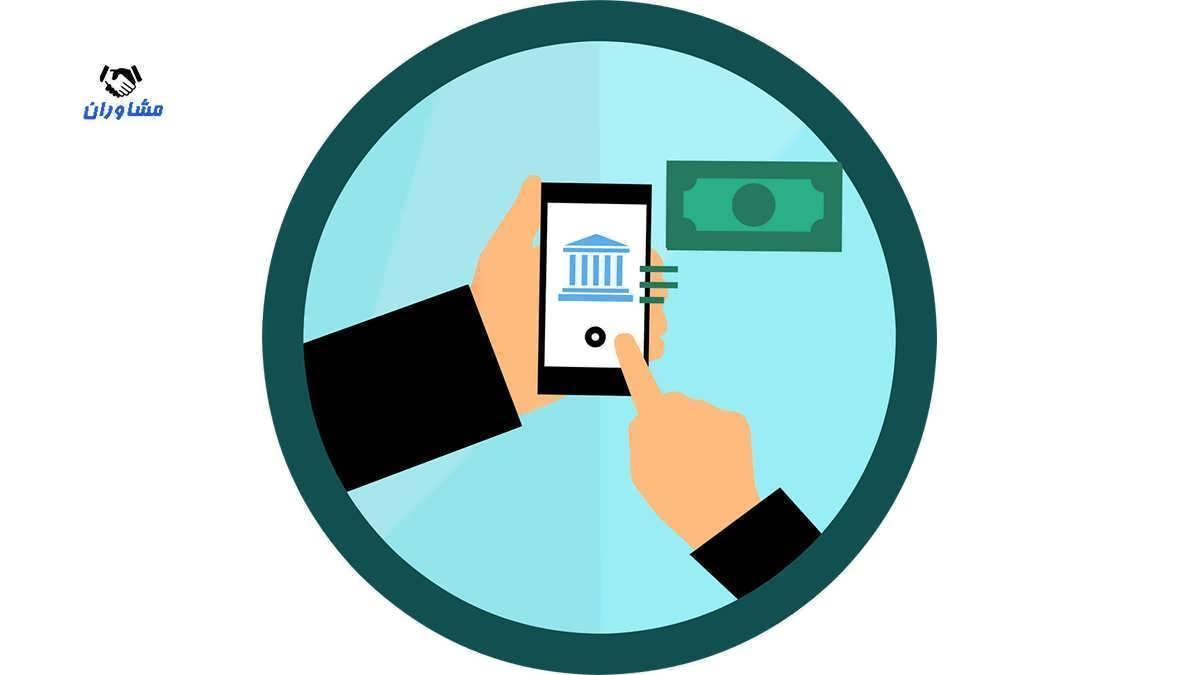 معرفی بانکداری الکترونیک
