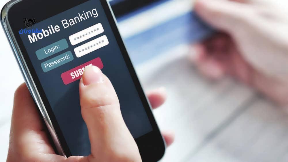 بانکداری الکترونیک بوسیله موبایل