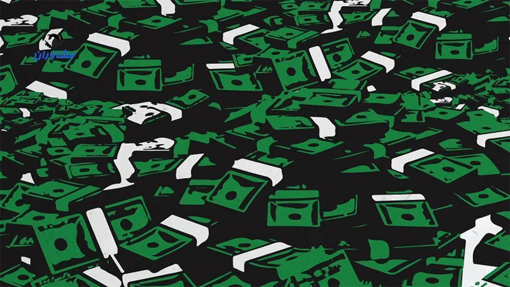 مالیات ایران