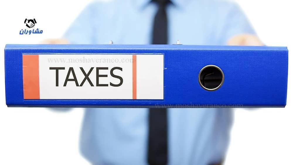 چگونگی محاسبه مالیات علی الراس