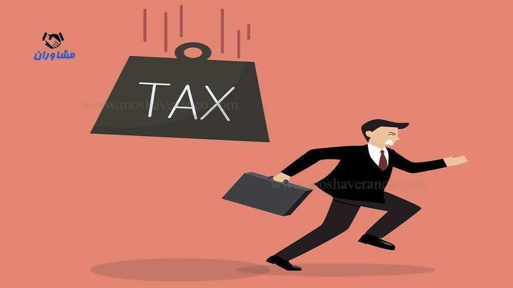 جرائم مالیاتی