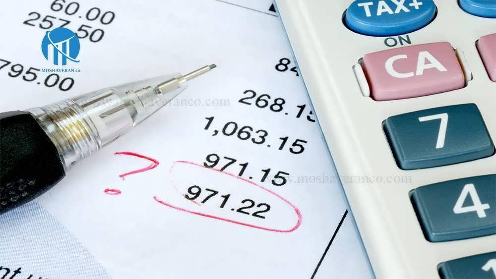 اشتباهات رایج در حسابداری شرکتها و سازمان ها