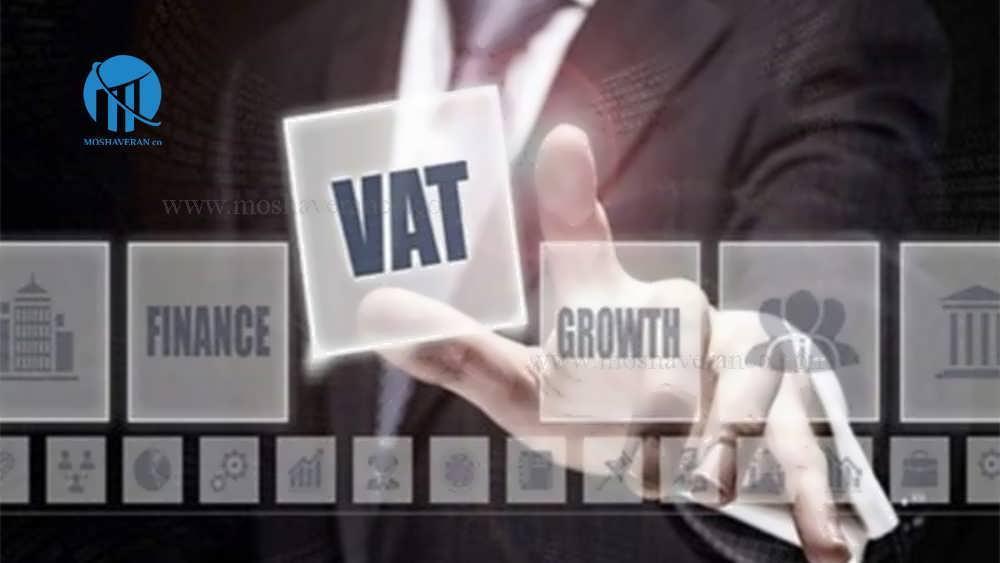 بخشنامه محاسبه جرائم مالیاتی قانون مالیات بر ارزش افزوده