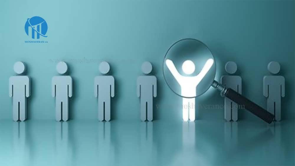 نمونه صورت جلسه انتخاب مدیران و نظار تصفیه