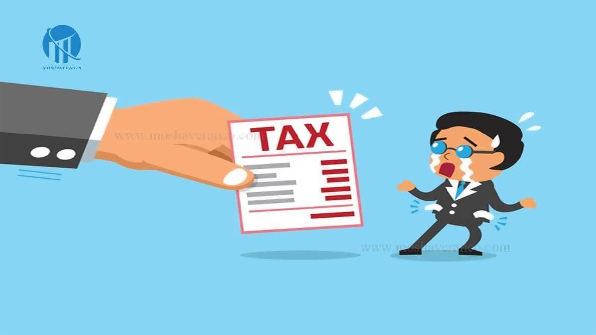 ارسال لیست مالیات بر حقوق
