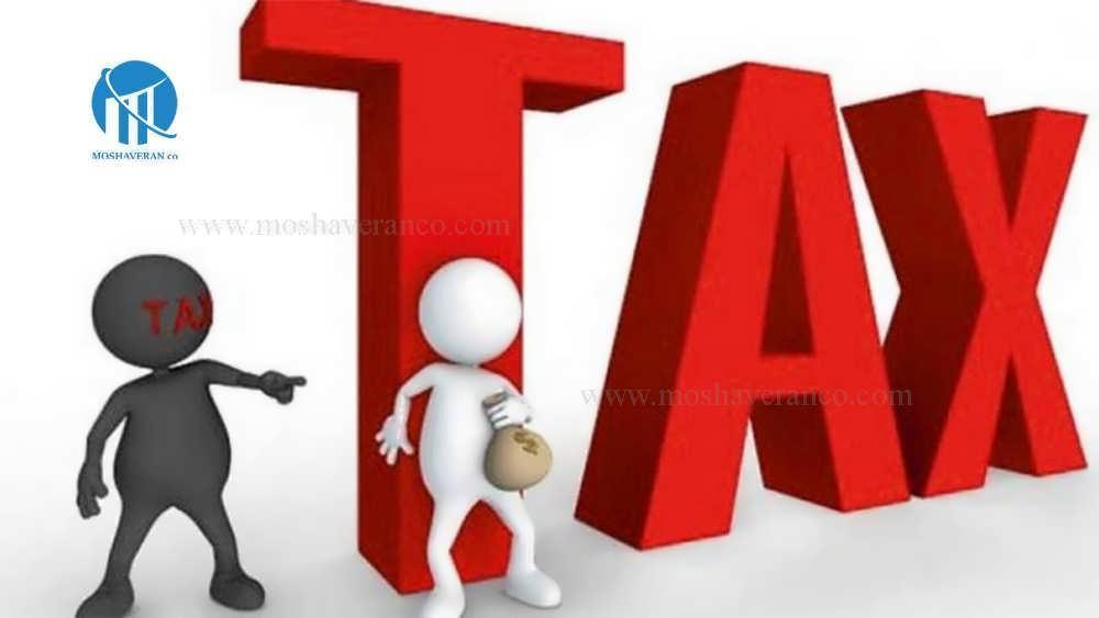 روش وصول مالیات به وسیله ماموران سازمان مالیاتی