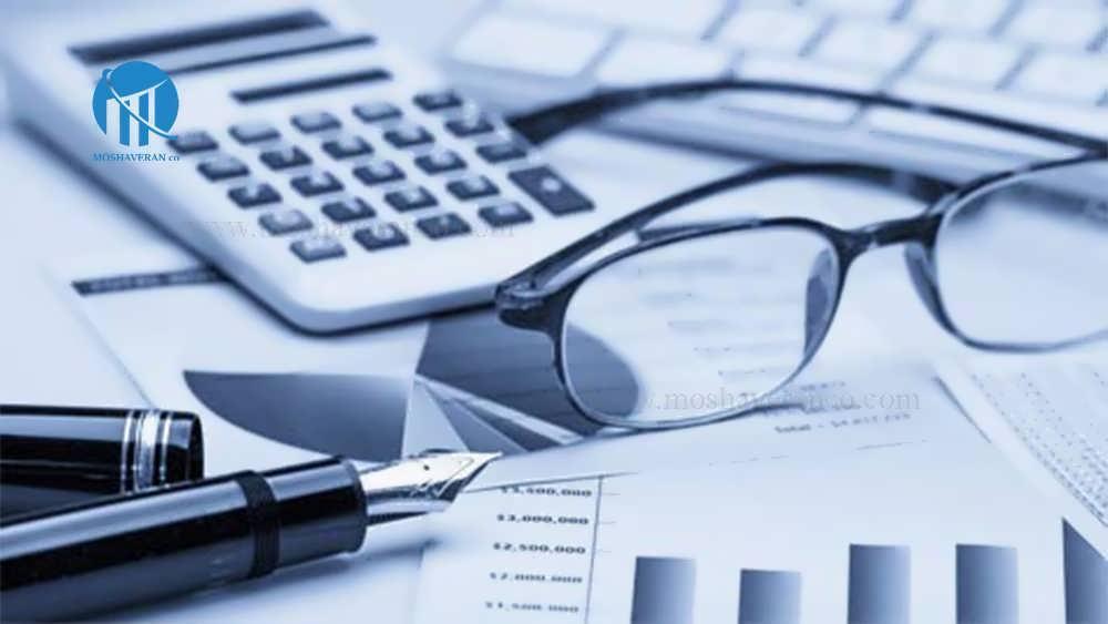 اهداف تراز آزمایشی حسابداری