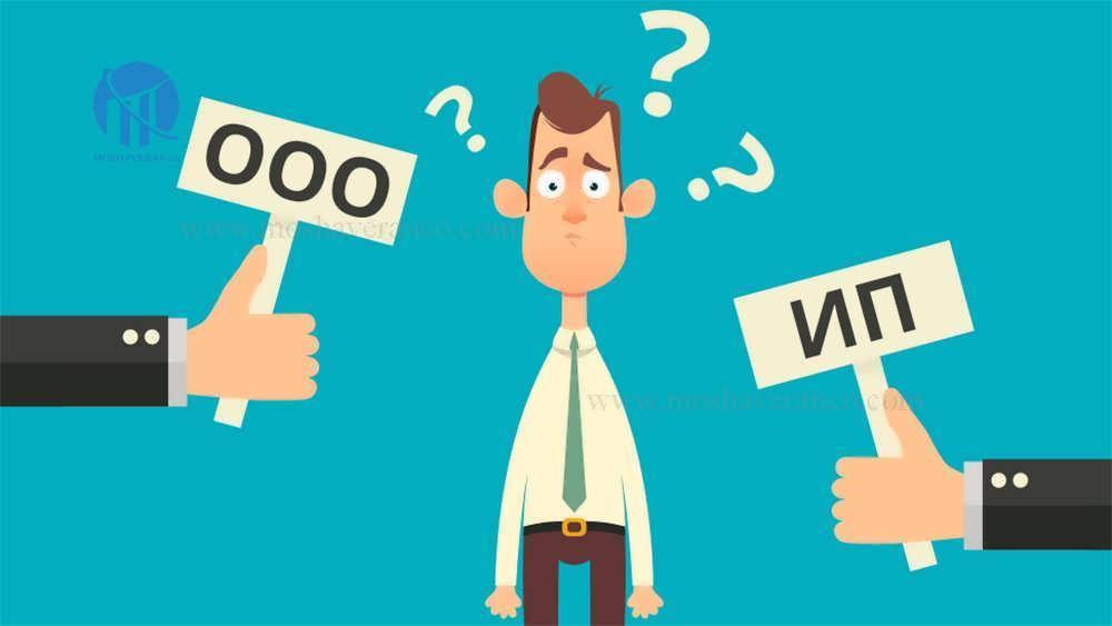 شرایط تبدیل شرکت تضامنی به شرکت سهامی