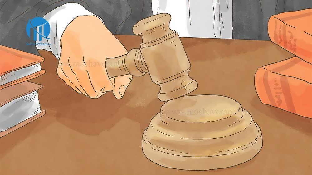 نحوه اعتراض به حق بیمه