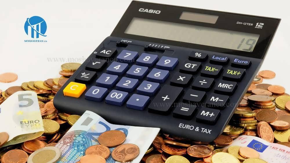 ماهیت تنخواه گردان در حسابداری