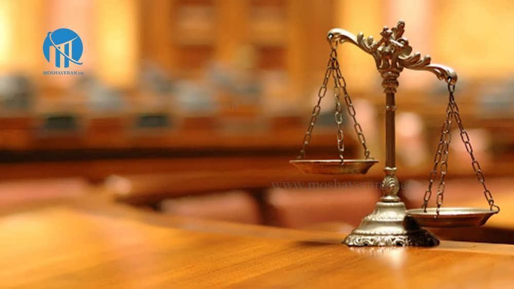 وثیقه در مواد قانونی