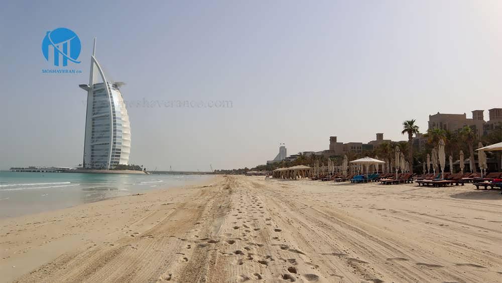 نرخ مالیات بر درآمد امارات متحده عربی