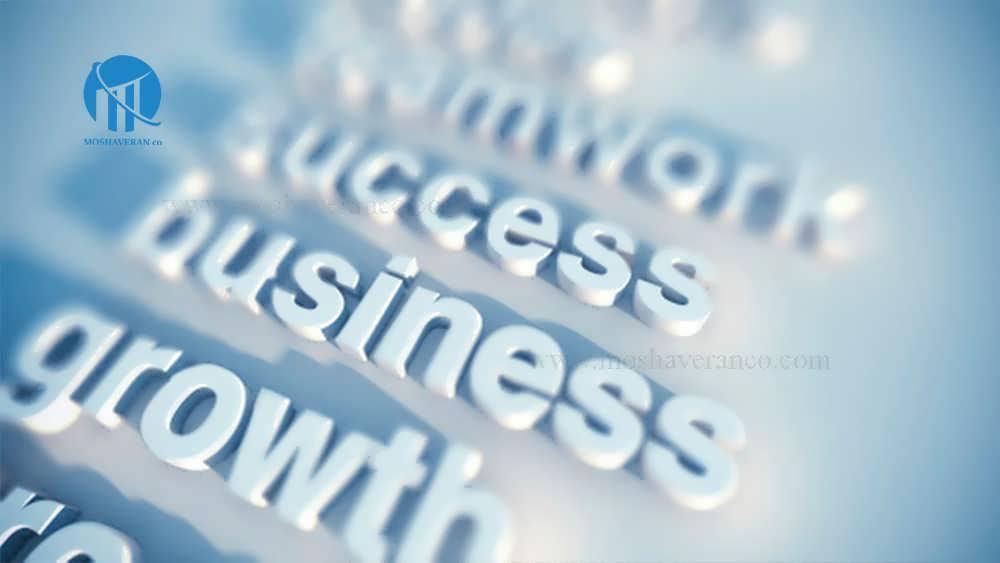 راه اندازی سیستم اینترنتی کسب و کار