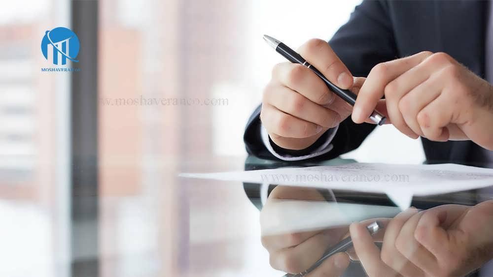 نوشتن طرح جامع و کاملی از کسب و کار