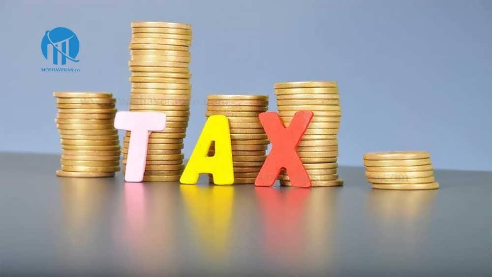 مزایای تسهیلات مالیاتی صاحبان مشاغل در قانون مالیات ها