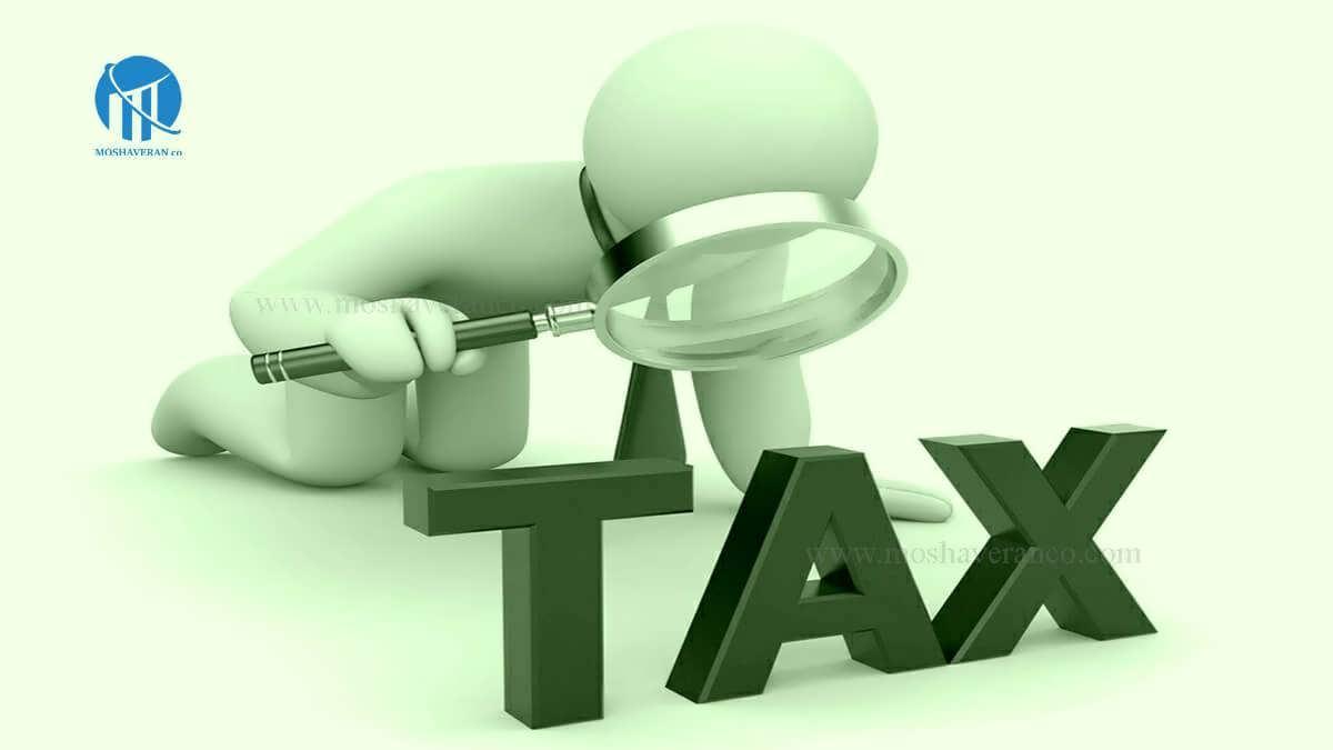 مالیات ثبت کردن شرکت