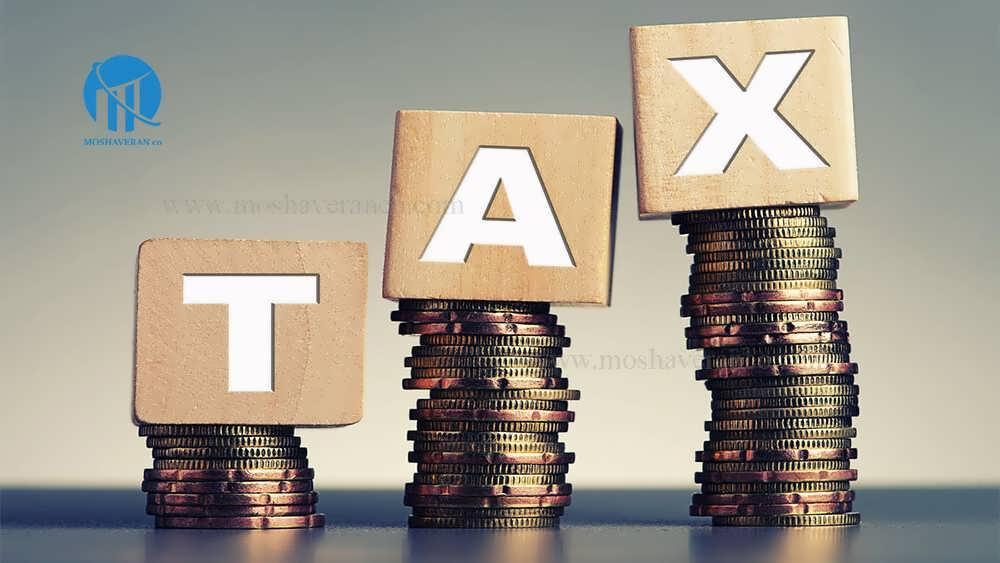 تفاوت بین نرخ های مالیاتی