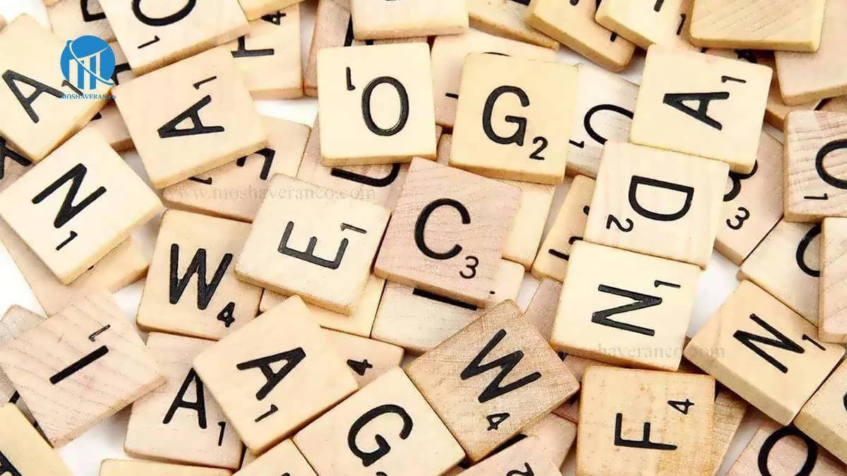 حقوق شناسی تعیین نام شرکت ها