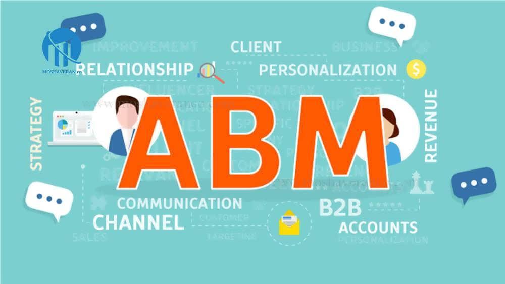 اهمیت گزارشگیری بر مبنای ABM