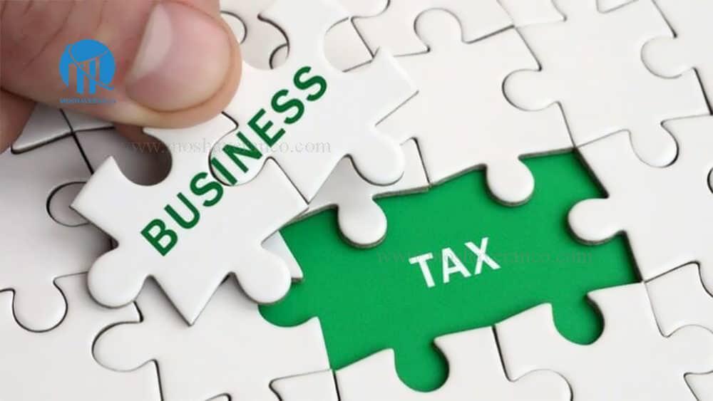 چه شرکتی از مالیات معاف می شود