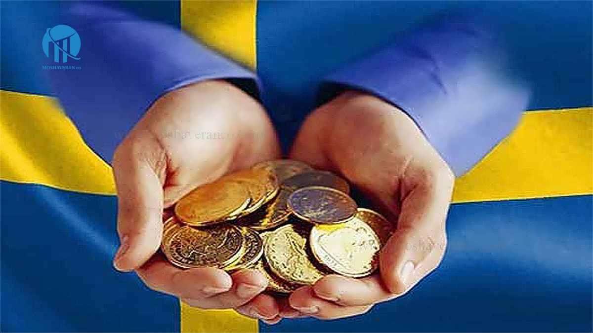 مالیات در کشور سوئد