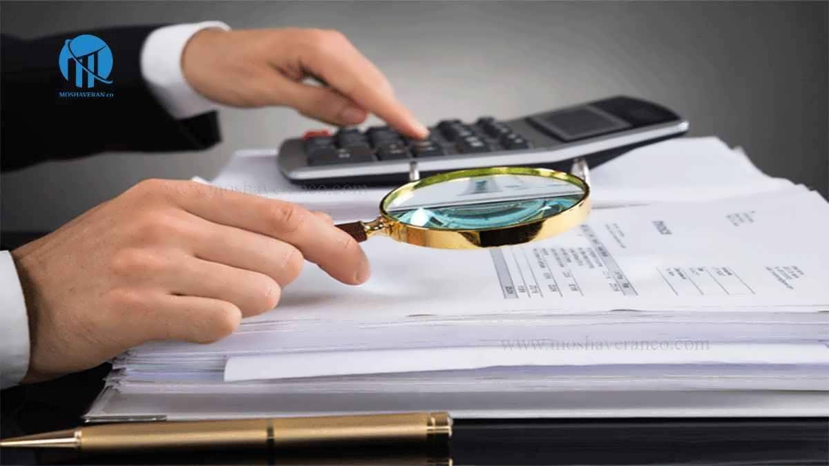 تبانی در حسابداری و حسابرسی