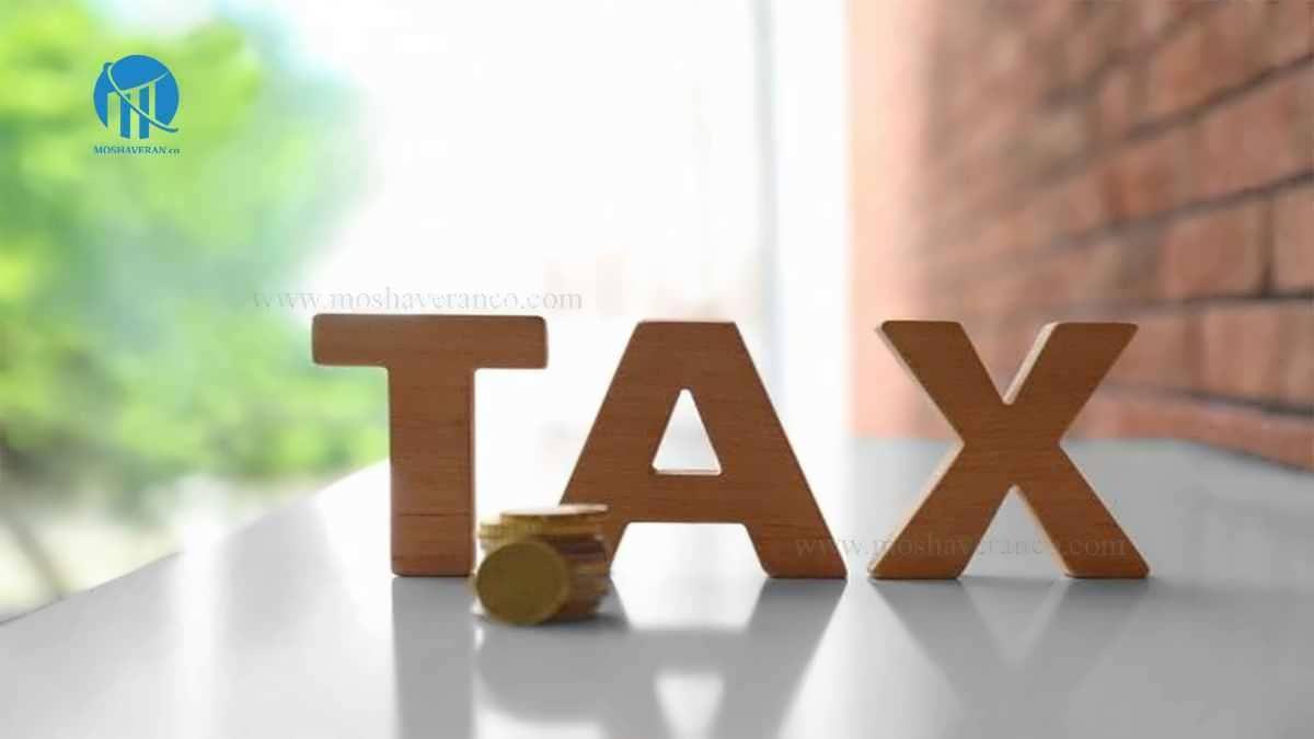 مالیات شهرداری