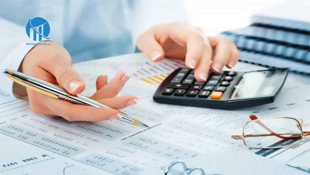 وظایف حسابداری مدیریتی