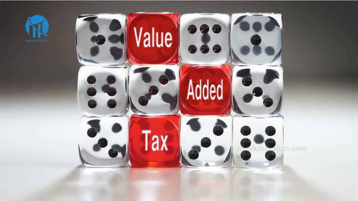 مالیات ارزش افزوده برای شهرداری