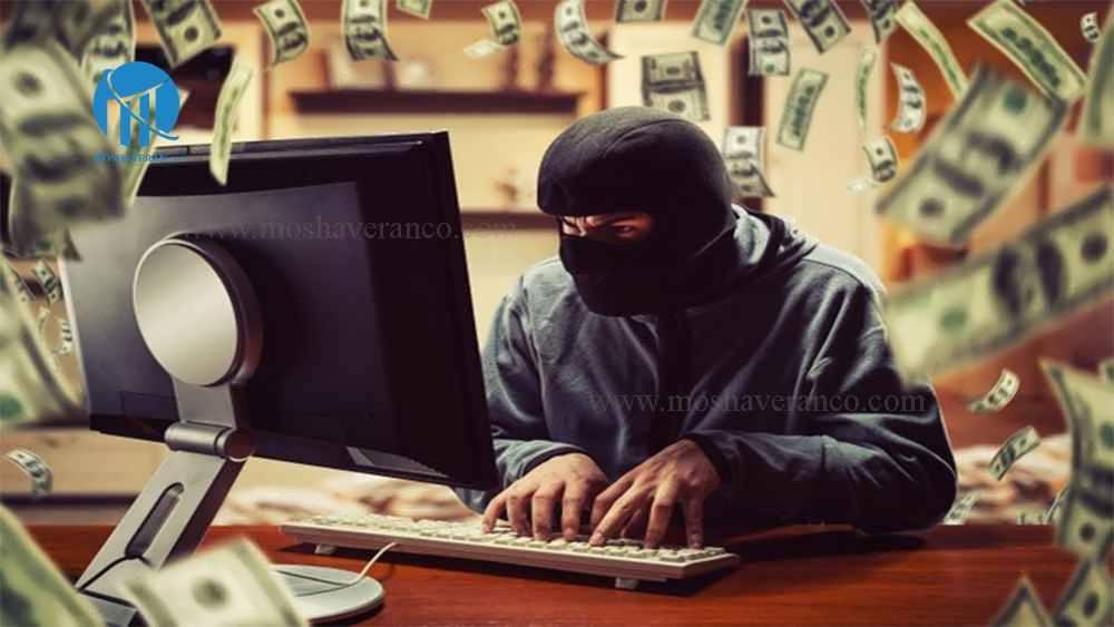 خیانت در اموال دزدی