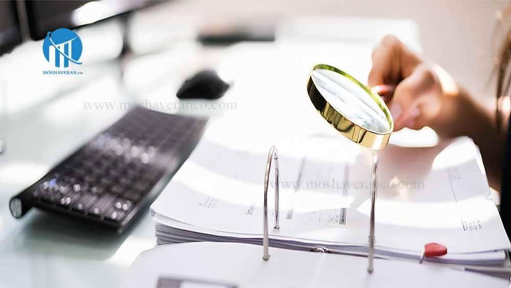 تفاوت حسابرس مستقل با بازرس قانونی