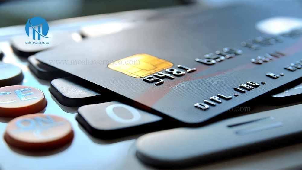 گردش حساب های بانکی