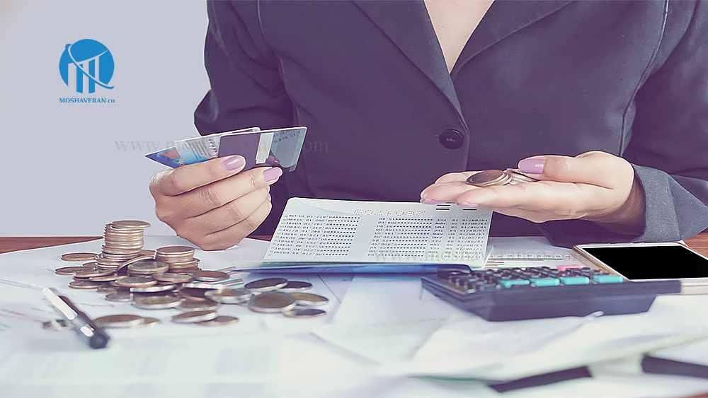 حساب بانکی رسمی و غیر رسمی