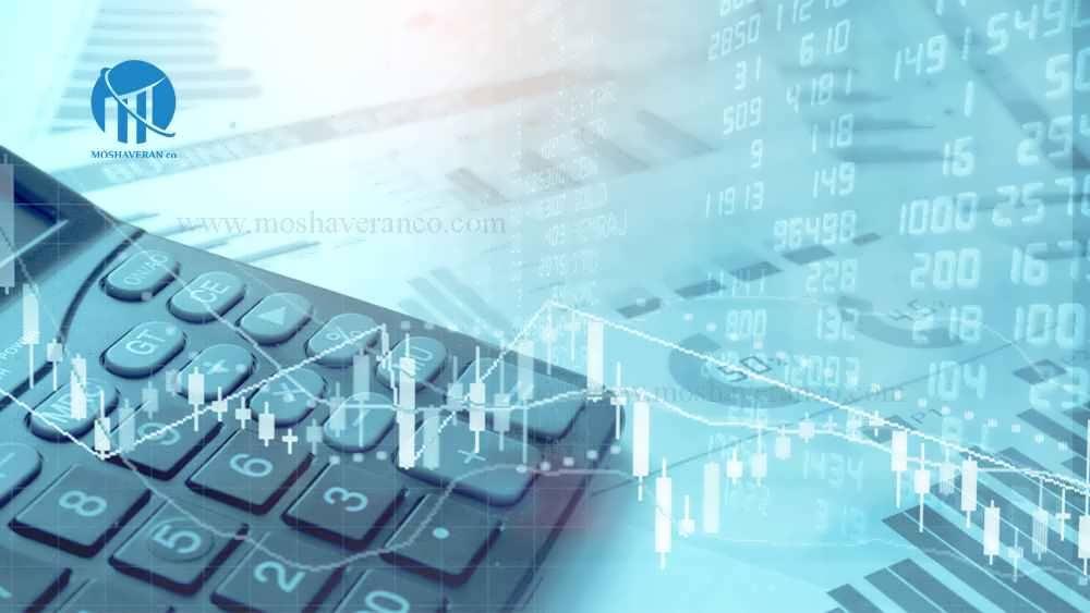 هدف استانداردهای حسابداری