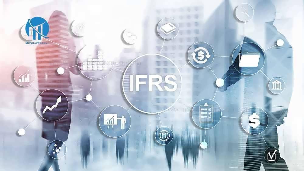 حسابداری در ایران و جهان