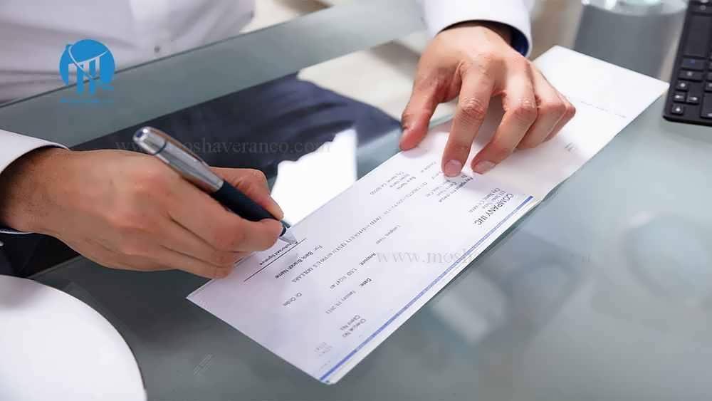 بخشنامه بانک مرکزی برای چک های تضمینی