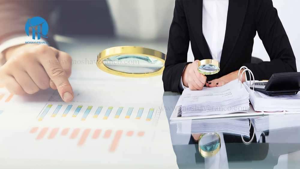 اشخاص مشمول حسابرسی