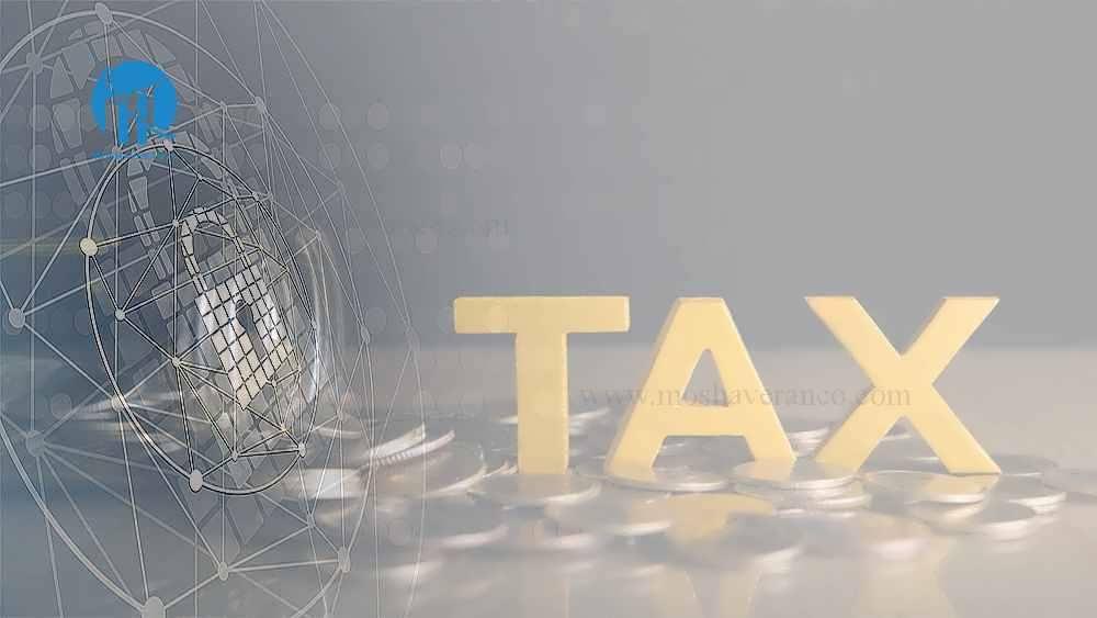 نرخ مالیات سرقفلی