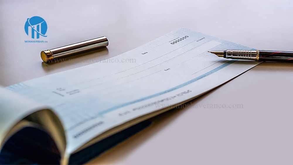 چک بین بانکی و چک بانکی