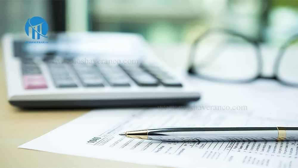 ماده 156 قانون مالیات های مستقیم