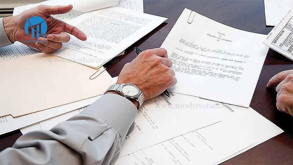 ثبت گواهی امضاء