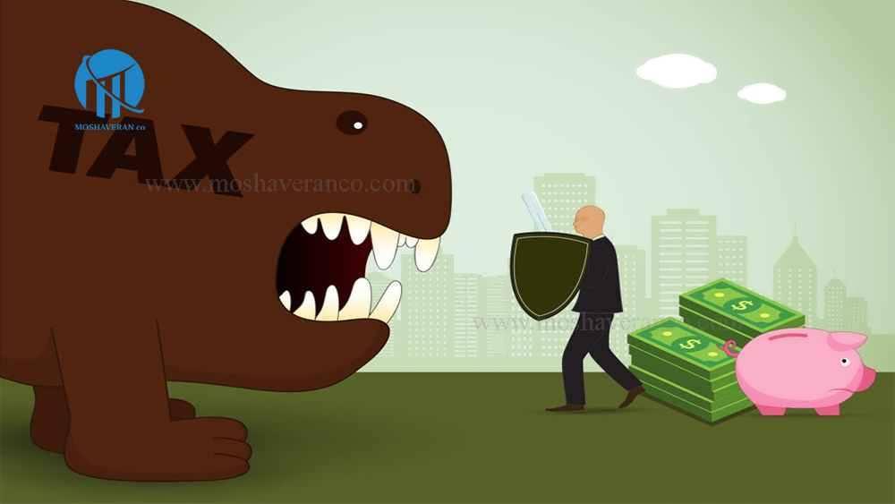 تنظیم دفاعیه مالیاتی