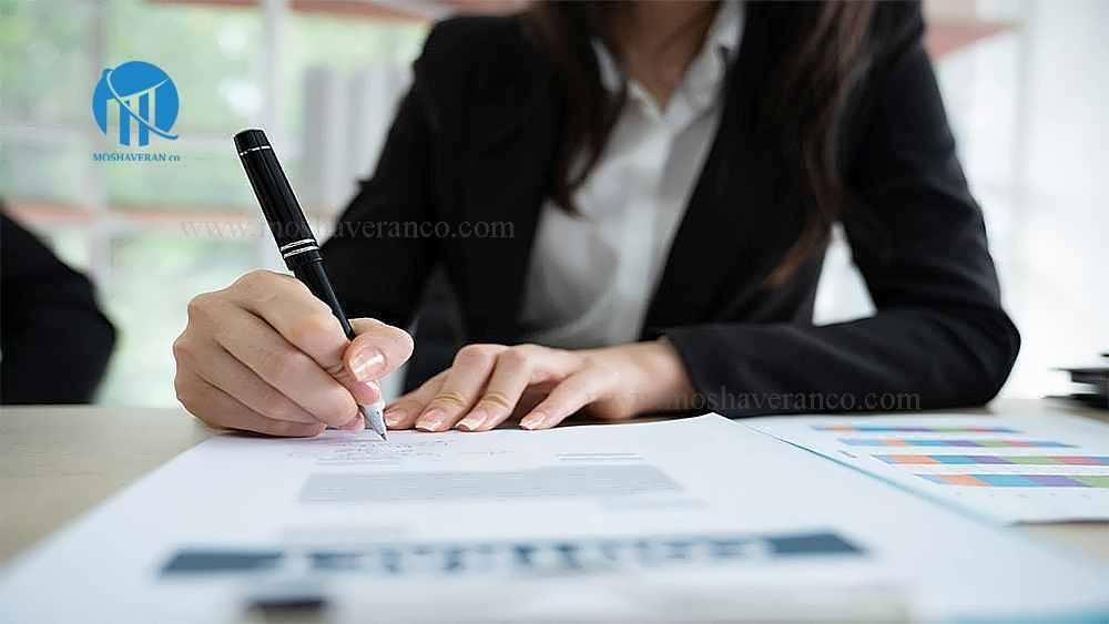 گواهی امضاء